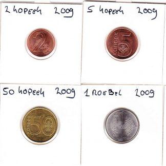 Set van 8 munten 2009 UNC