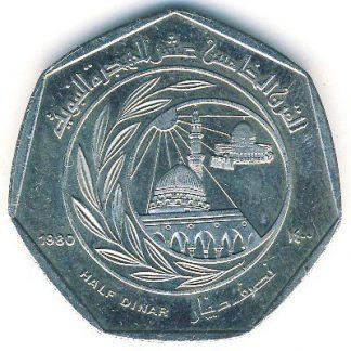 1/2 Dinar 1980 UNC