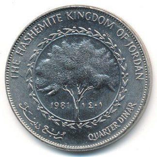 1/4 Dinar 1981 UNC