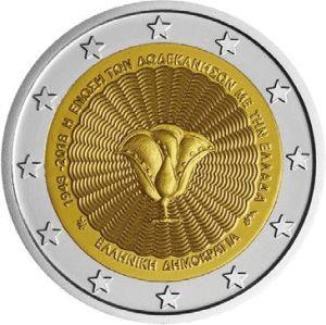 Griekenland 2 Euro Speciaal 2018 UNC