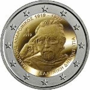 Griekenland 2 Euro Speciaal 2019 UNC